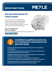 Service information for water pumps