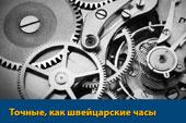 Шарниры равных угловых скоростей фирмы MEYLE