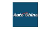 Auto China 2012, Beijing